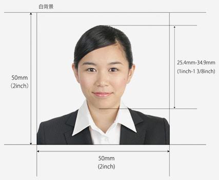 パスポート用写真(アメリカ)