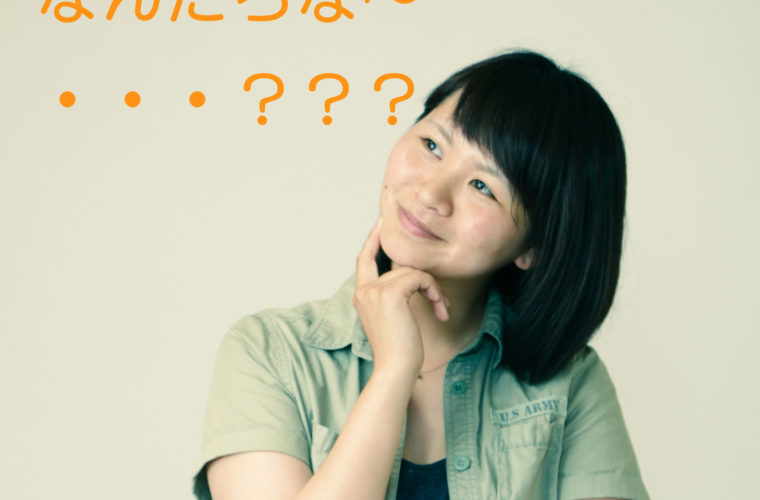 就職に有利な資格ってなんだろな~|神戸のcocoro studio(ココロスタジオ)では頑張る就活生を応援しています。