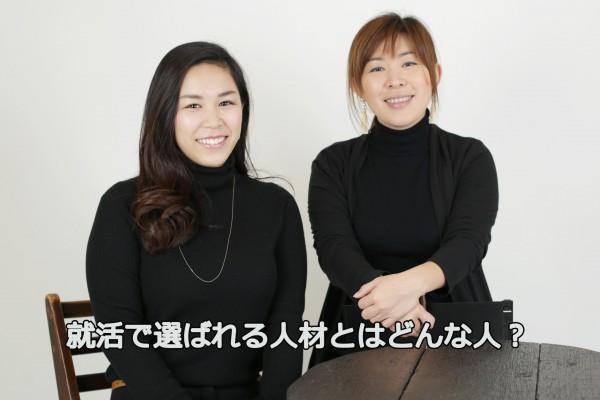 神戸で証明写真を撮るならココロスタジオ