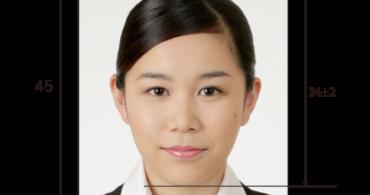 パスポート用の証明写真規格
