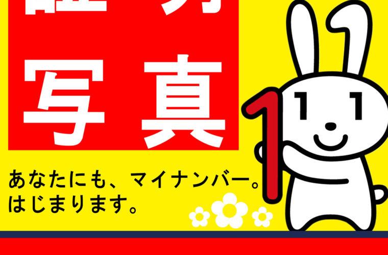 神戸三宮のココロスタジオ用、店舗看板
