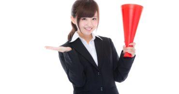 就活生応援ブログ三ノ宮ココロスタジオ