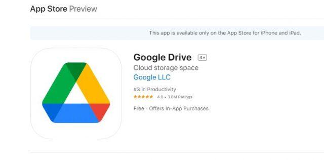 証明写真データの保存ならGoogleドライブがオススメ