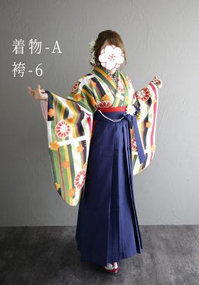 着物-A・袴-6