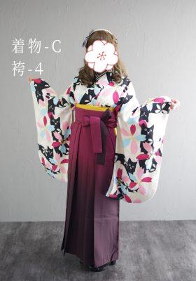 着物-C・袴-4