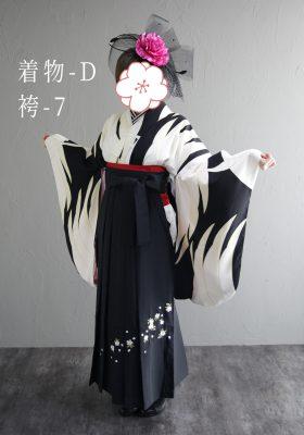 着物-D・袴-7