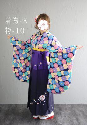 着物-E・袴-10