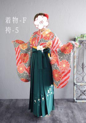 着物-F・袴-5