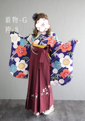 着物-G・袴-8