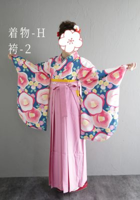 着物-H・袴-2