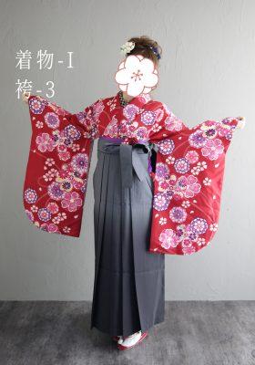 着物-I・袴-3