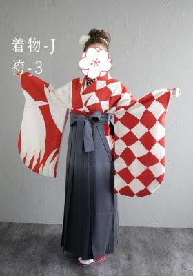 着物-J・袴-3