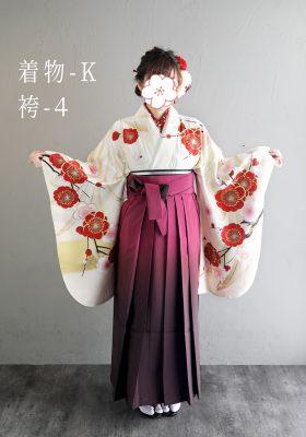 着物-K・袴-4