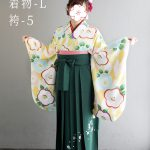 着物-L・袴-5